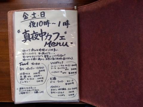20170708114652_p.jpg