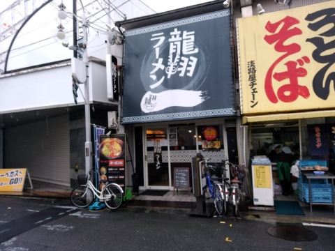 20171016124833_p.jpg