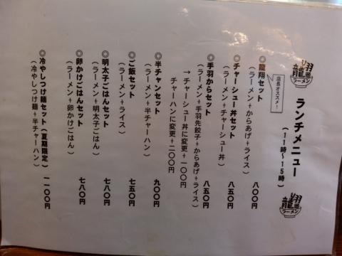 20171016125236_p.jpg