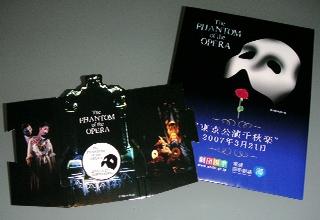 phantom070321_2