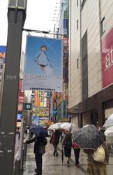 12shine_tokyo.jpg