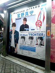 frontier_m.jpg