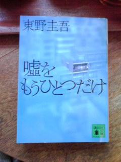 110721_1800~001.jpg