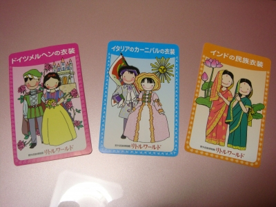 民族衣装記念カード