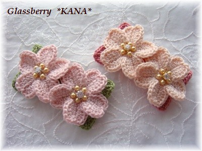 桜の花と葉のリボン風スリーピン(ラグジュアリー)