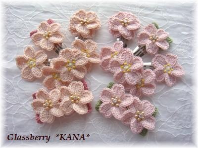 桜のスリーピン各種☆