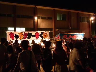 臼台祭り2