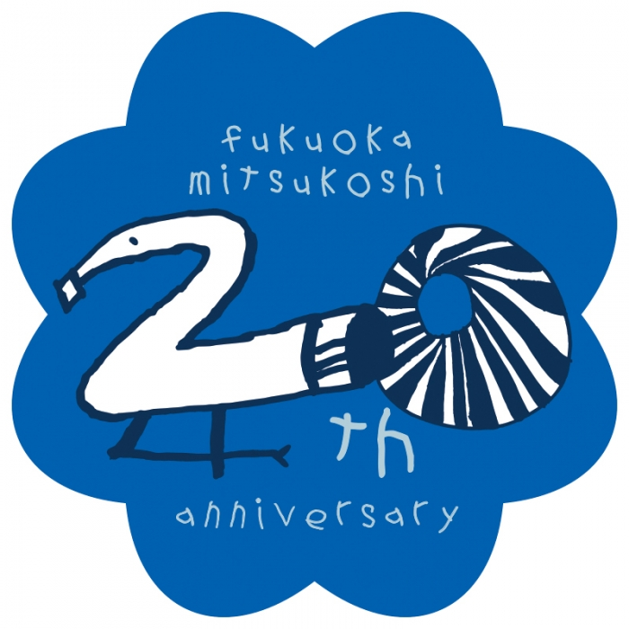 20th_blue2.jpg