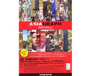 asiagraph2007