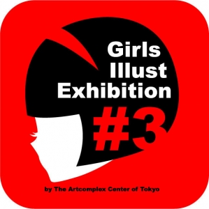 girlsexivisopn2008