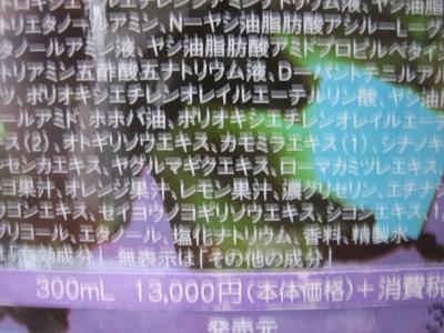 奈良 トリートメント シャンプー