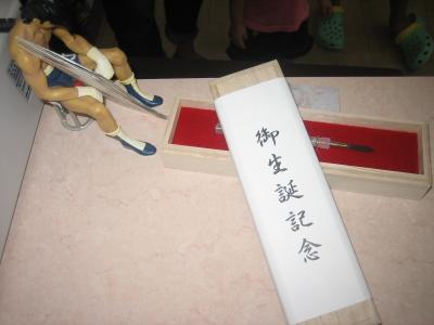 あかちゃんの筆 奈良