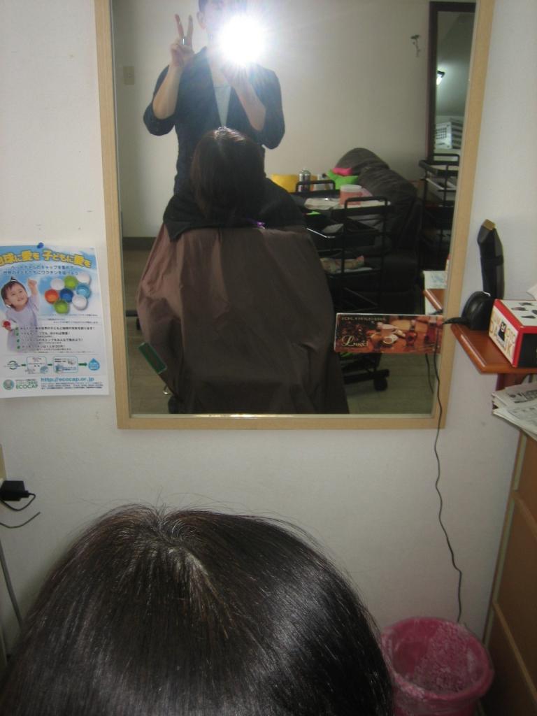美容師の失敗 美容室の責任 縮毛矯正の失敗を治す