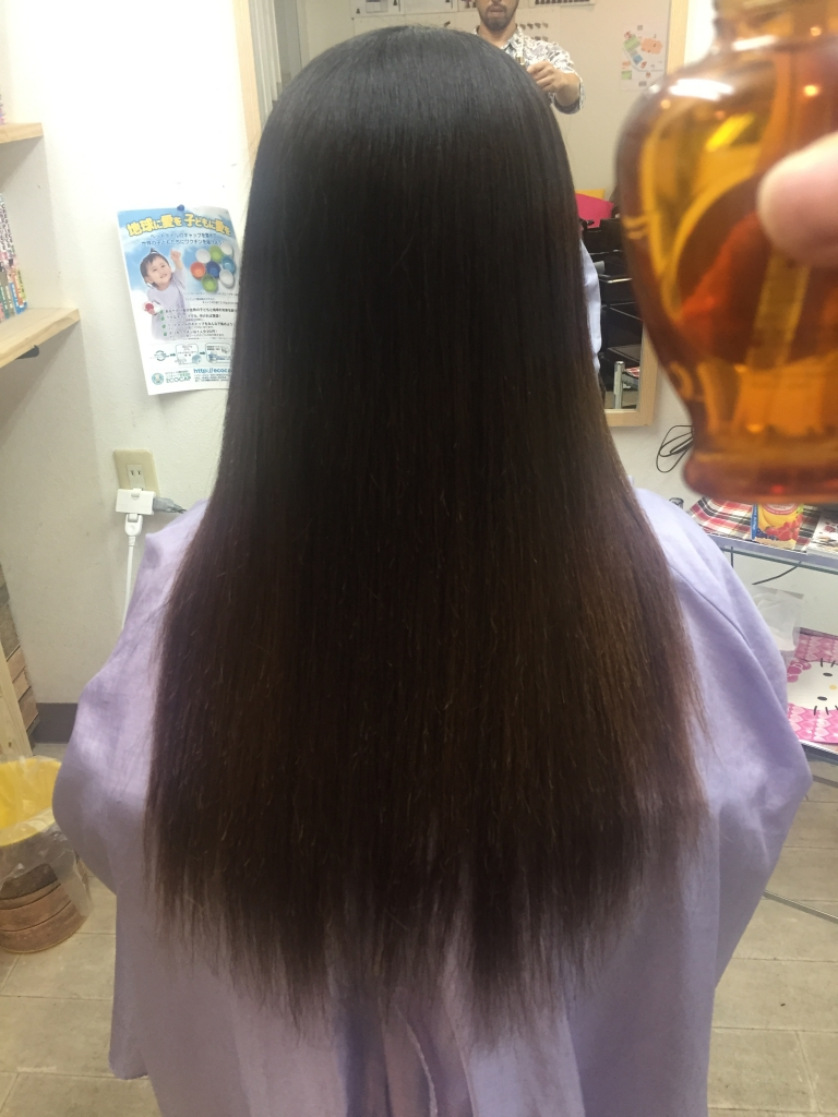 ならしびようしつ がくえんまえびようしつ 奈良市美容室 学園前美容室