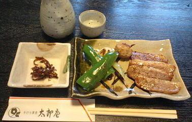 太郎庵の鴨焼き