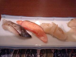 和(なごみ)の炙り鮨