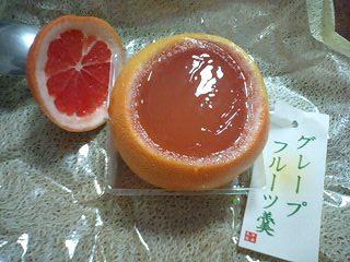 井津美屋さんのお菓子