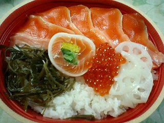 虹鱒寿司弁当