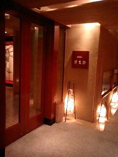 河太郎店内入り口