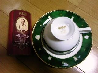 相棒ティーカップ&紅茶
