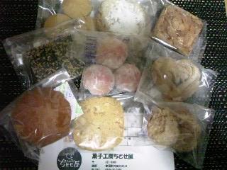 ちとせ屋焼き菓子