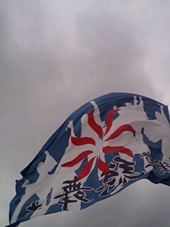 よさこい道の旗
