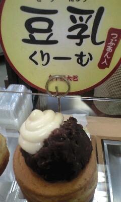 豆乳クリーム入り今川焼