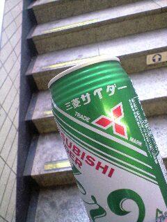 三菱サイダー