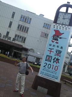 201010031113001.jpg