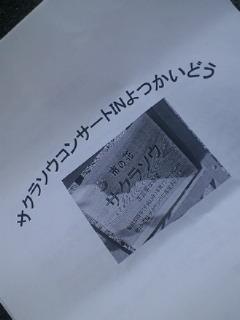 201010101650001.jpg