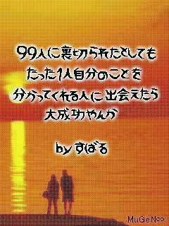 20070606_163591.jpg