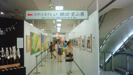 永田博義さんの写真と、酒井英次さんの絵画