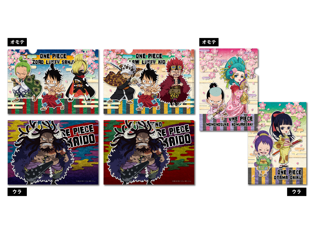 ONE PIECE A4クリアファイル ワノ国 Ver.