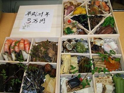 おせち3万円