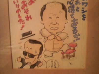 坂口さんの漫画