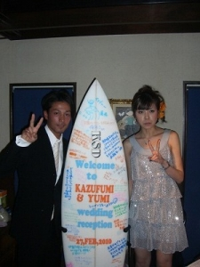 kazufumi