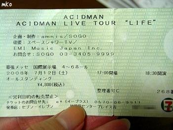 """ACIDMAN LIVE TOUR """"LIFE"""" in 幕..."""