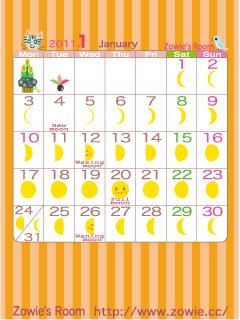 携帯待ち受けムーンカレンダー