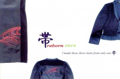 2014 帯reborn