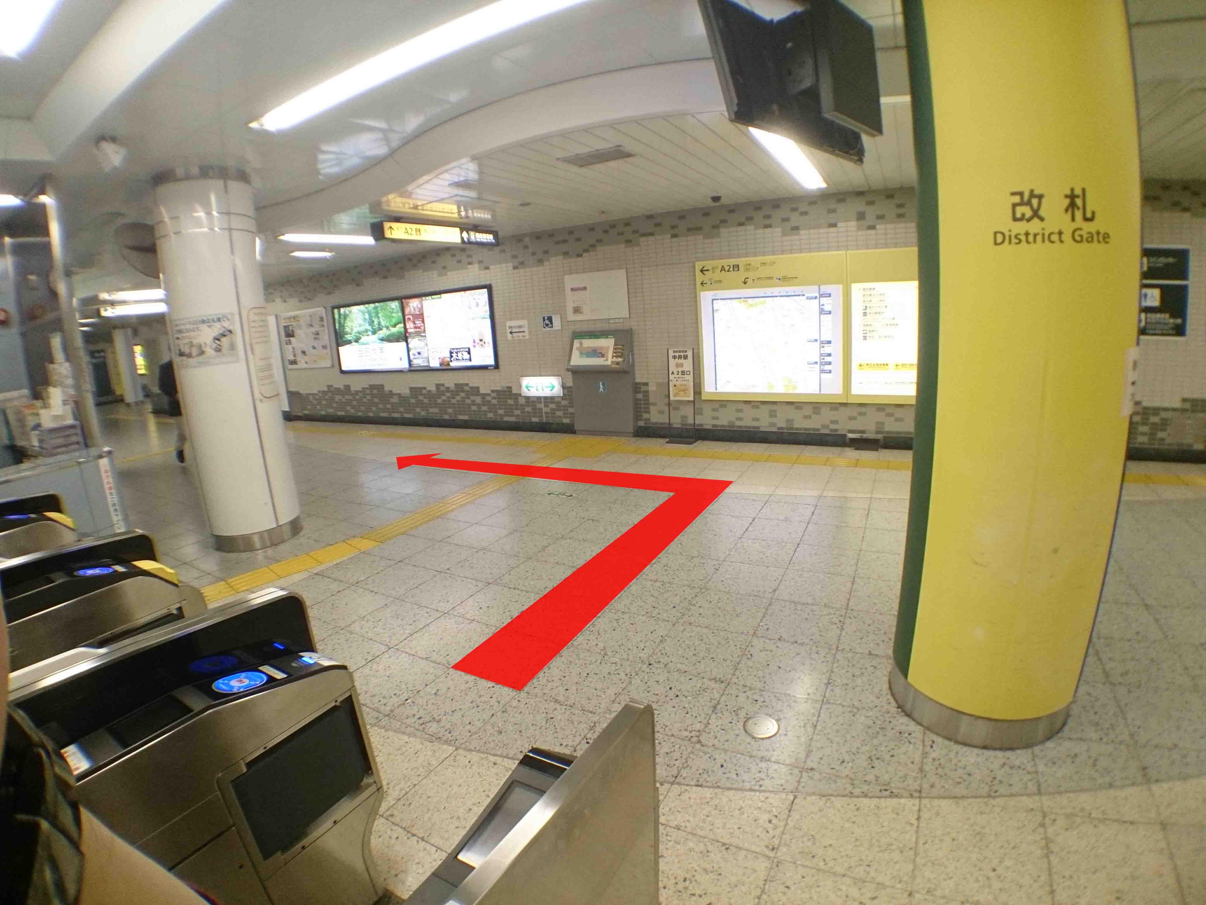 大江戸線 1