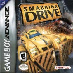 スマッシング ドライブ