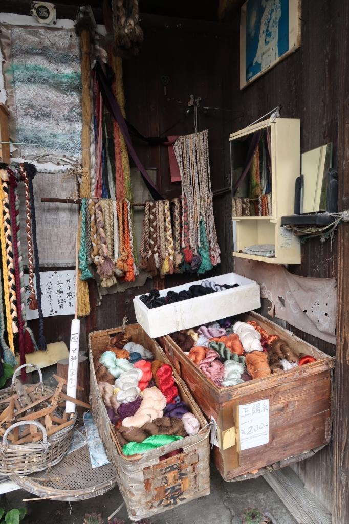 正絹糸 kyoto