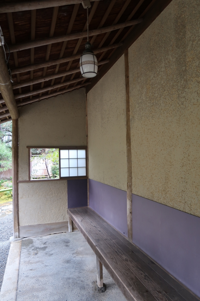 和色 kyoto