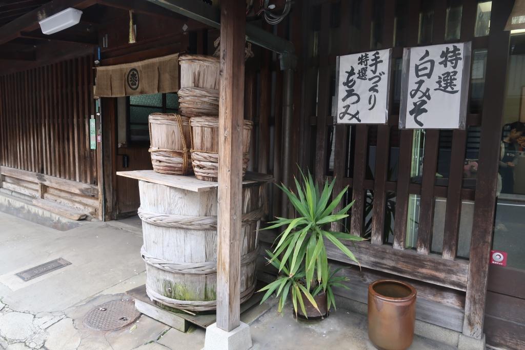 手づくり kyoto