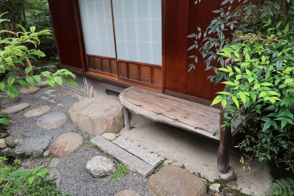 縁側 kyoto