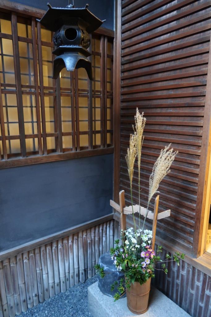 すすきの簪(かんざし) kyoto