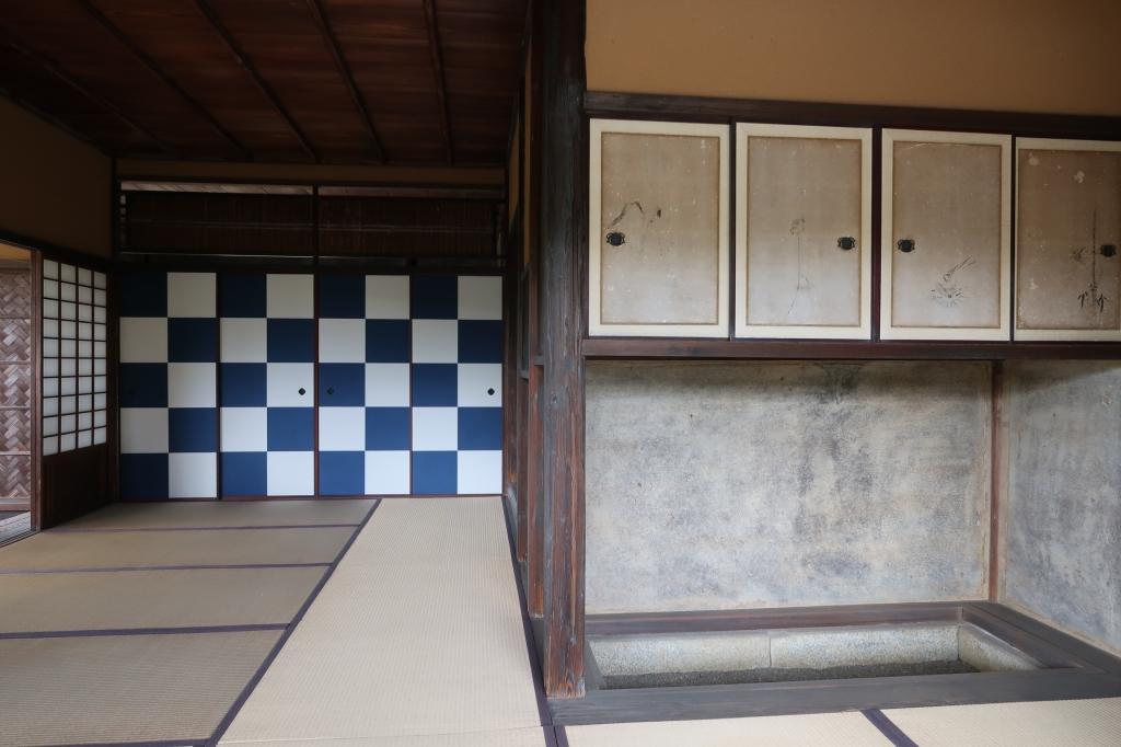 藍 市松模様 kyoto