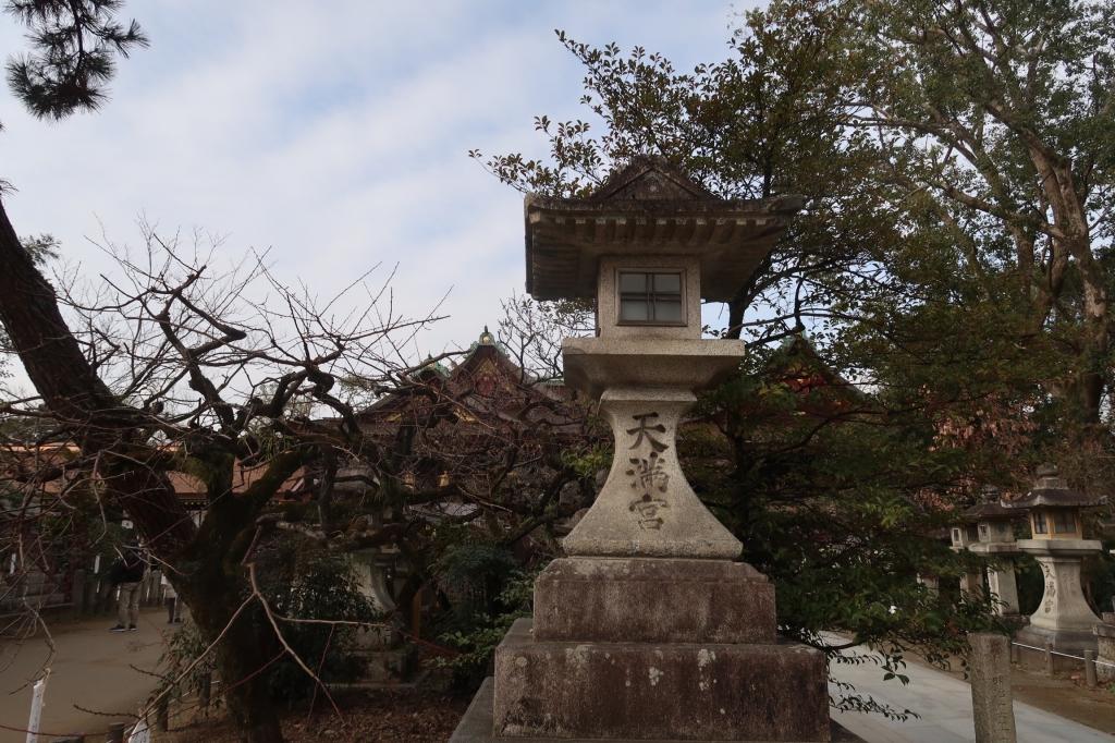 天満宮梅蕾 kyoto