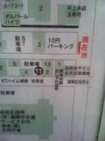 10円パーキング