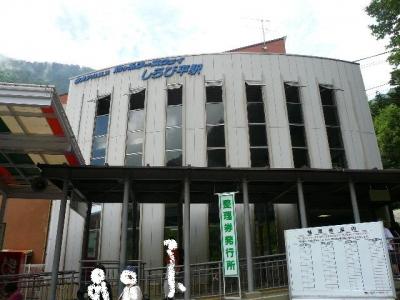 駒ヶ根ロープウェイしらび平駅